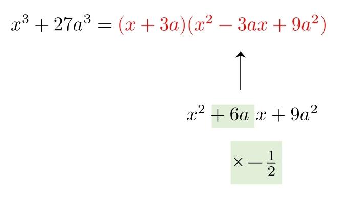 3次式の因数分解 解答(2)