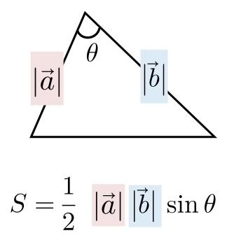 平面ベクトル 公式 三角形