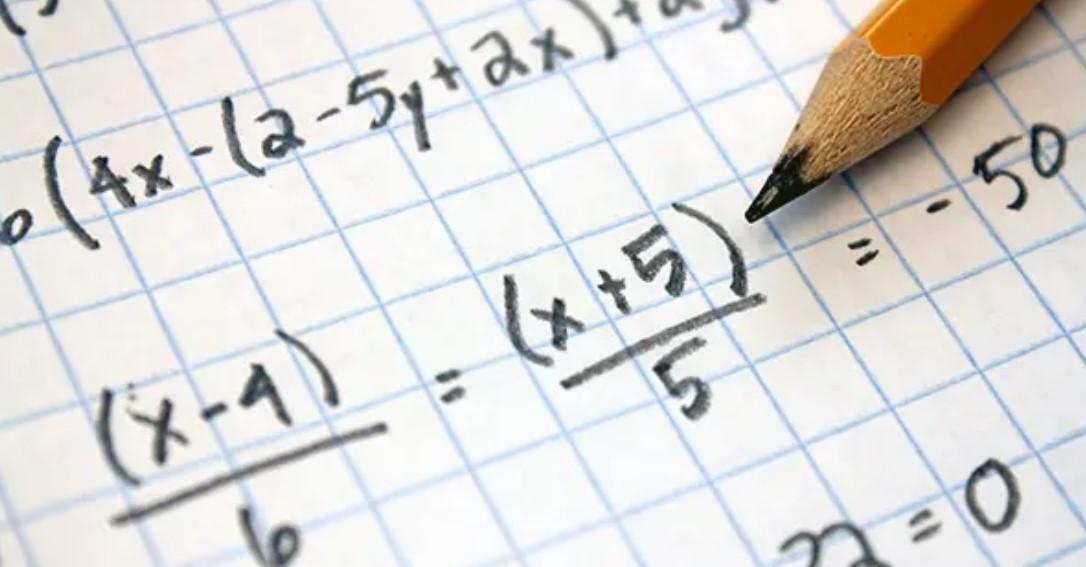高校数学 演習 問題